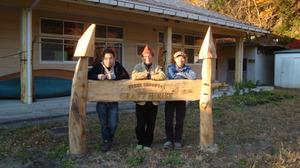20111126_tukudatakechan_stool_cou_7