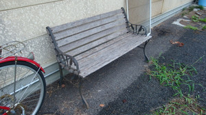 20150831_the_ordinary_bench_001