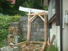 2008_picture_of_the_oomine_cottage_